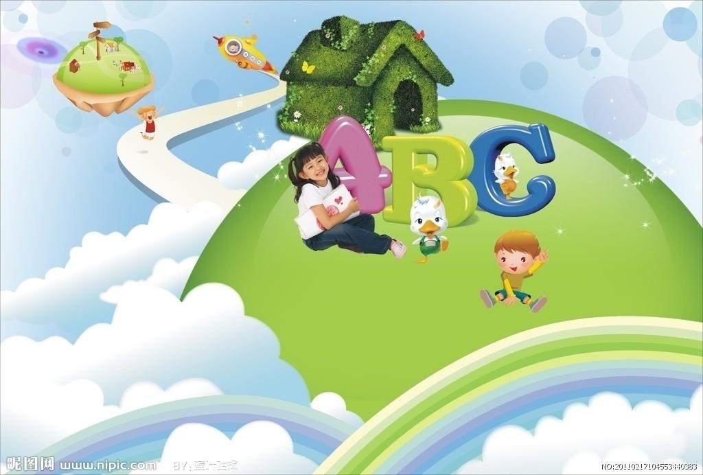 """我县今年拟增加2所幼儿园 补齐学前教育""""短板"""""""
