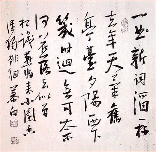 """慕白荣获中国""""普安红""""全球茶诗大赛奖"""