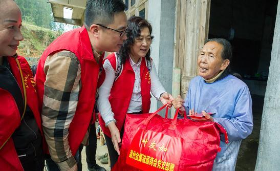 记者走进文成畲族乡 关爱留守儿童孤寡老人