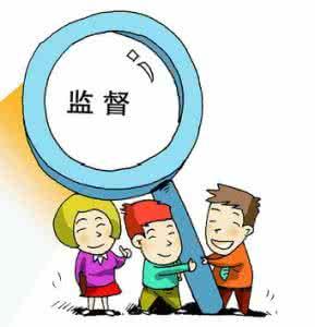 文成县管干部实行正负面信息管理
