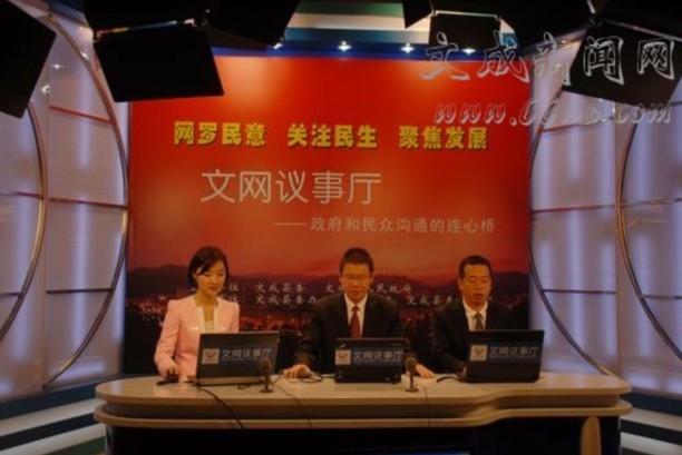 """文网议事厅党政""""一把手""""对话网民访谈活动2017年第6期预告"""