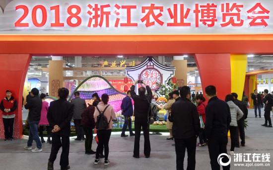 我县8家企业组团赴2018浙江农业博览会
