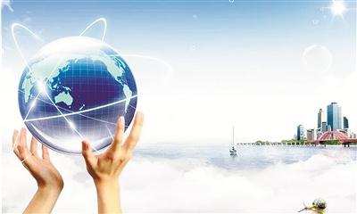 凝心聚力 开创绿色高质量发展新时代