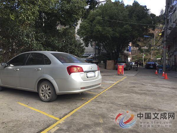 """公共场地现""""私人收费停车位""""?合理合法吗?"""
