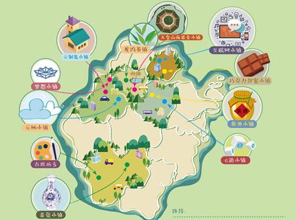 我县入选2017浙江旅游总评榜年度旅游发展十佳县(市、区)