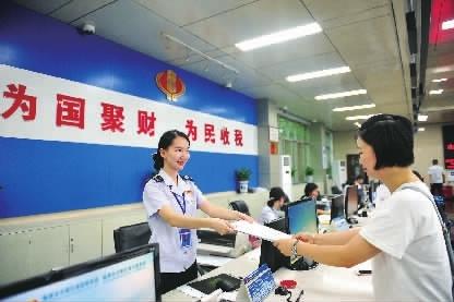 国家税务总局文成县税务局关于税务机构改革有关事项的公告
