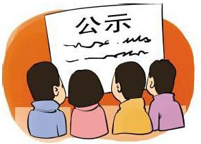 关于文成县桂竹一级水电站工程取水申请的公示