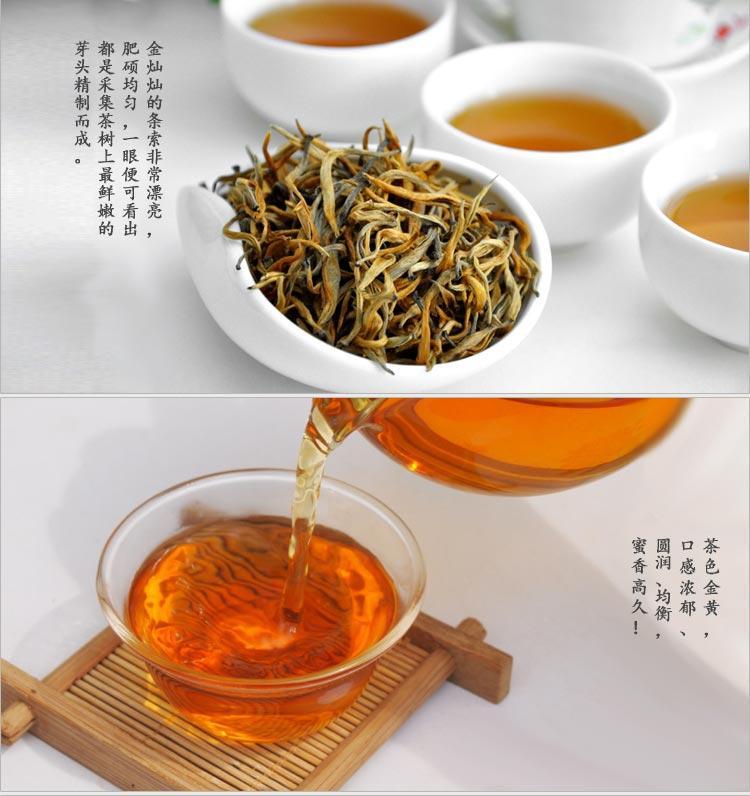 """我县""""瓯越牌""""红茶首获""""浙茶""""杯金奖"""