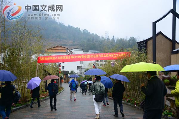 全国200名旅行商走进文成景区 提升文成旅游市场美誉度
