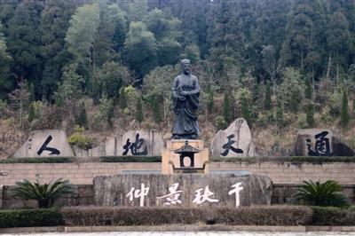 文成代表团热议:刘基故里 如何让人快快来慢慢游