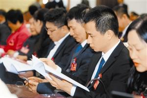 政协第九届文成县委员会第三次会议宣传标语口号