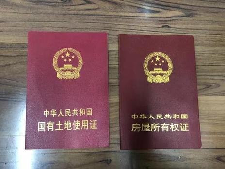 夫妻转让杭州房产用于抵债,被判拒执罪