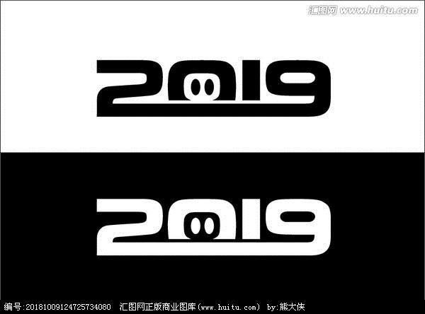"""""""2019年""""不应读为""""20'yāo'9年"""""""