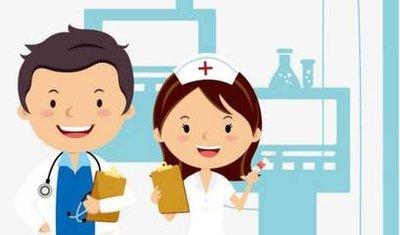 温州各大医院五一门急诊安排看这里