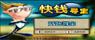 中国的黄金矿工《快钱寻宝》 小游戏