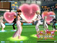 《超级舞者》情侣专区7月3日浪漫开放