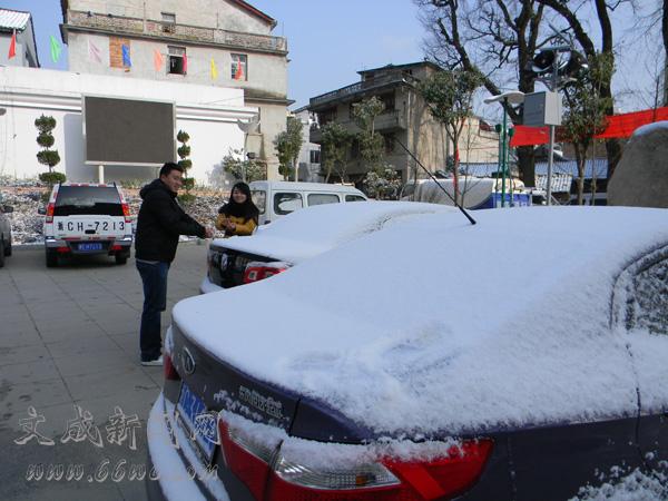 铜铃山、南田等高山迎来2012年首场降雪