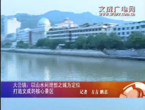 中国梦(六)大�N: