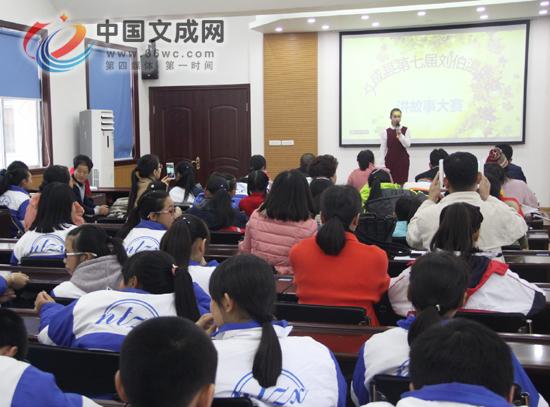 第七届刘伯温传说讲故事大赛精彩上演