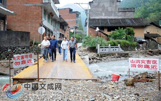 省民政厅来文核查台风灾情