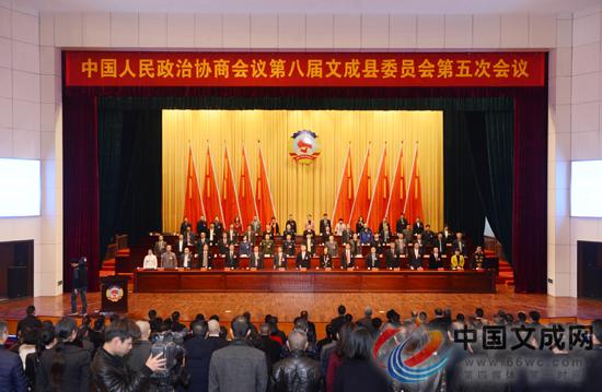 县政协八届五次会议今闭幕
