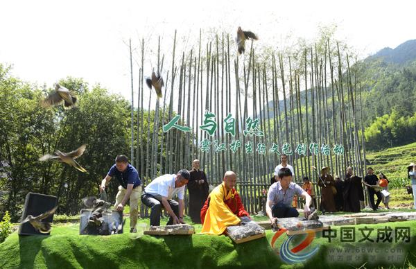我县举行人与自然――云江护生行文艺创作活动
