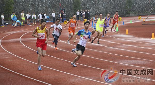 县第十八届中小学生体育节暨第四十四届田径运动会开赛