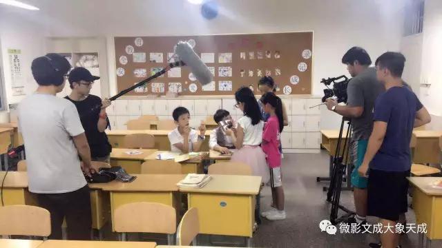 儿童微电影《成长》在百丈�T景区拍摄