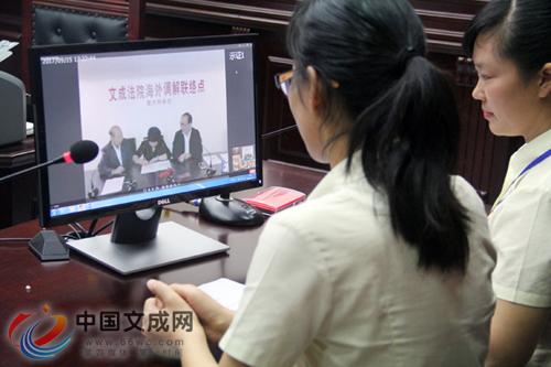 文成县公证处首次打造海外公证联络点