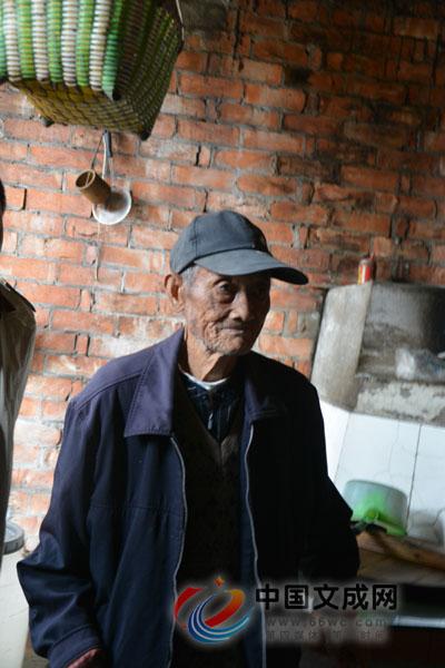 外南畲族村:胡国余