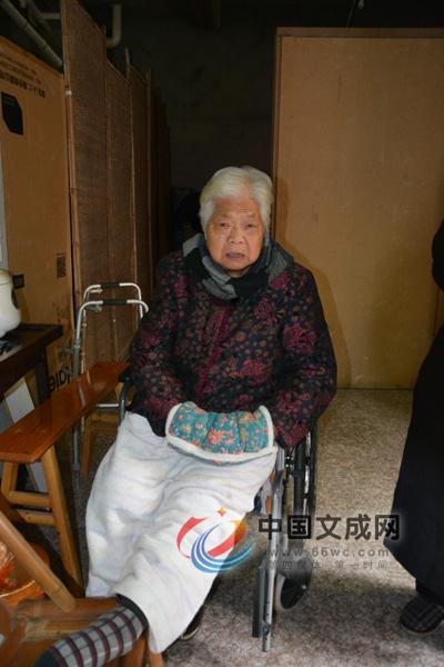 金山村:赵美珠