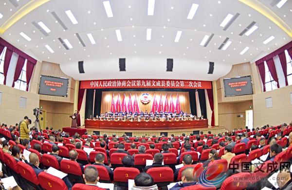 县政协九届二次会议隆重开幕