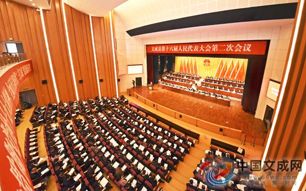 县十六届人民代表大会第二次会议隆重