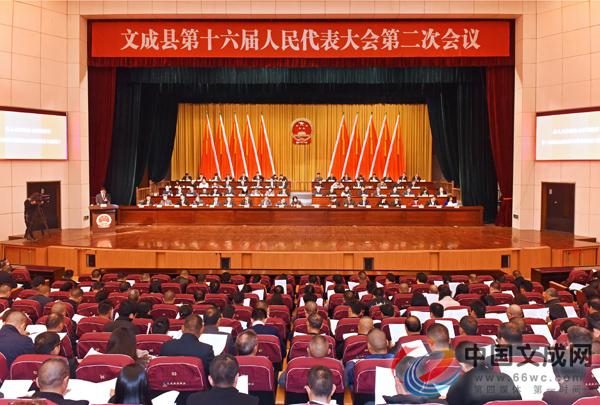 县十六届人大二次会议举行第二次全体