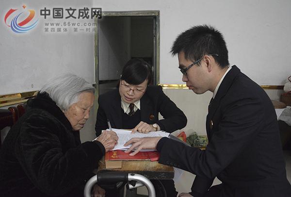 【今天我当班】走进文成县公证处 零距离体验公证办理
