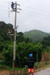 二源镇部分村居已恢复供电
