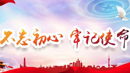 """平和乡开展""""闽南语布袋戏宣传'不忘初心、牢记使命'主题教育""""活动"""
