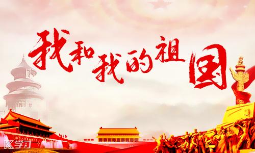 """""""灵动红旗·共庆华诞""""――新中国成立70周年意大利都灵庆典活动圆满结束"""