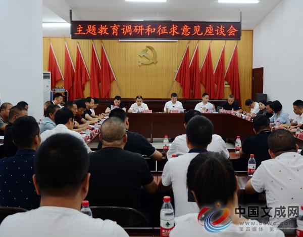 县长章寿禹深入珊溪镇开展主题教育调研和征求意见活动
