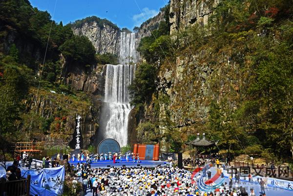 共享绿水青山 第十四届浙江山水旅游节在文成开幕