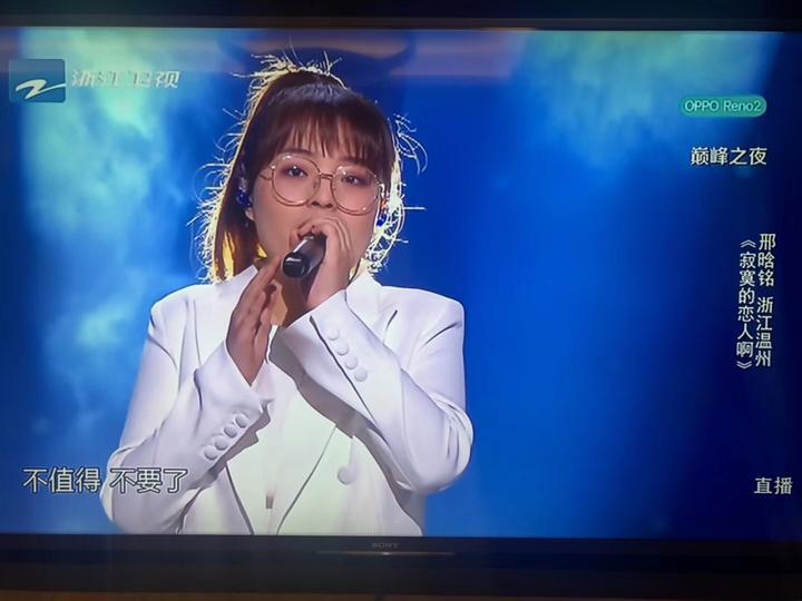 文成女孩邢晗铭获得2019中国好声音总冠军