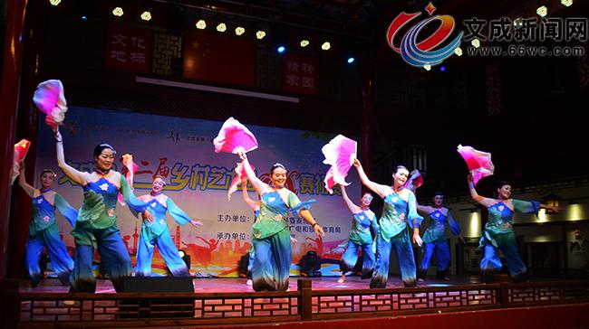 文成县第二届乡村艺术团PK赛初赛