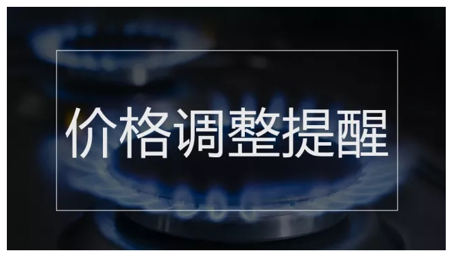 沿海铁路列车票价调整 温州到杭州多个车次价格上调