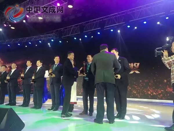 文成籍企业家陈建华荣获第三届全球浙商金奖