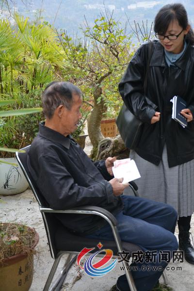 桂西村:徐世快