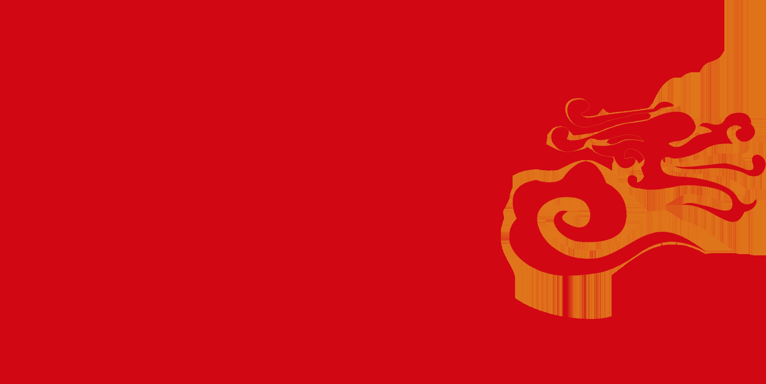 文成县百丈�T飞云湖旅游开发投资有限公司 招聘启事