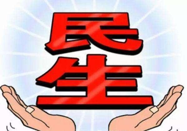 """【问政文成】(第四期)让民生实事""""落地生根"""" 2019年十大民生实事项目晒承诺②"""