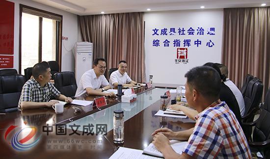 县委书记刘中华到县委政法委调研