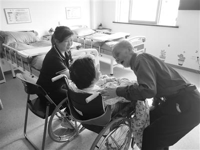 温州已建成养老机构377家 将持续加码养老人才培育
