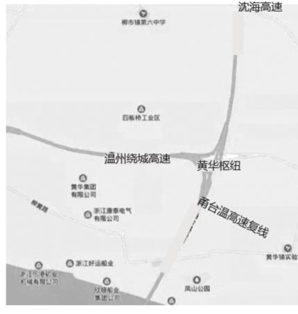 温州瓯江北口大桥上跨黄华枢纽即将施工 绕行指南看这里
